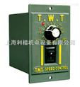 东炜庭调速器 TWT数显调速器 TWT调速器