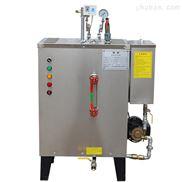 旭恩9千瓦蒸汽发生器小型蒸汽锅炉