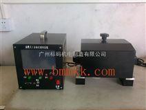 广州汽车车架码便携式气动打标机