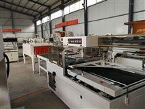 厂家丁基胶带热收缩包装机 自动套膜塑封机