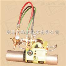 供应CG2-11C磁力管道切割机