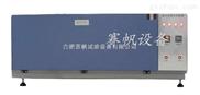 重庆紫外线老化试验机|长沙紫外光加速老化试验箱