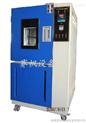 高温换气老化箱厂家|换气老化试验箱厂家|赛帆试验箱