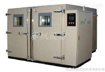 高低温试验室厂家|高低温湿热试验室厂家|赛帆试验设备