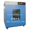 高温试验箱价格/高温试验箱标准