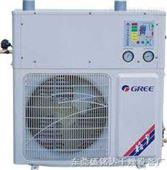 东莞冷冻干燥机 东莞冷干机 东莞冷冻式干燥机