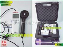 台湾先驰ST513紫外线照度计ST-513紫外强度仪SENTRY
