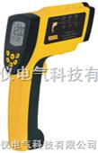 AR872A在线式 非接触式红外线测温仪