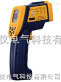 AR842A 非接触式红外线测温仪