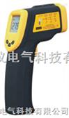 AR802 非接触式红外线测温仪