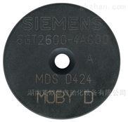 6GT2600-4AC00西门子MDS D424 收发器