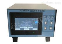 直流接触器综测仪