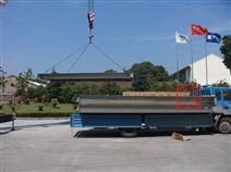 SCS100吨出口式电子地磅选配扩展