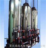 (LH)电子工业高纯水设备