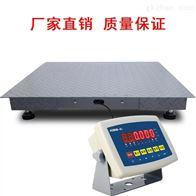 ZF-TF供应1~3吨电子地磅秤