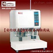 自动财务胶管装订机 NB-50B财务装订机|胶管装订机|铆钉装订机