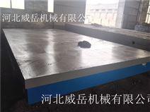 铸铁划线平台品质卓越制作精良