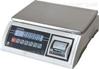 ZF-JWP带打印功能电子秤