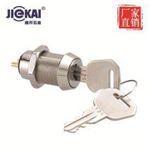 JK205环保电动叉车老人代步车锁 电梯基站锁