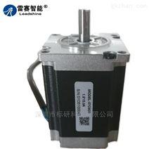 雷赛CM电机原装正品57cm23步进电机驱动器