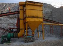 矿山除尘器