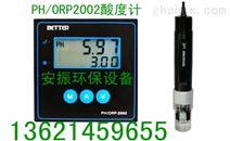 PH/ORP-2002 经济型在线PH/ORP控制仪表 酸度计