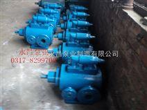 厂家直销3QGB 保温螺杆泵,拌合站专用螺杆泵