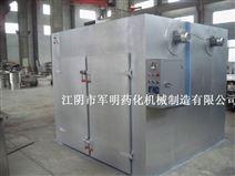 厂家直销热风循环烘箱,烘房,箱式干燥设备,热风循环干燥机