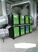 uv光氧催化廢氣處理環保設備