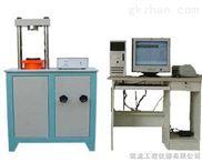 DYE-300S全自动水泥压力试验机(筑龙仪器)