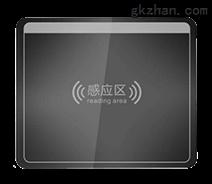 超高频台式一体机