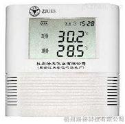 溫濕度記錄儀(大屏幕顯示)