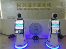 智能医疗导诊机器人都有哪些功能跟品牌