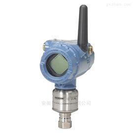 罗斯蒙特 3051S 无线直连式压力变送器