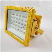 加油站安裝100瓦led防爆燈泛光型led節能燈