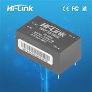 超小型低功耗HLK-5M12超薄型AC-DC电源模块