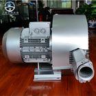 木工数控开料机专用风冷高压泵代替水冷