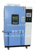 高低温试验箱/液晶显示高低温循环试验箱