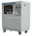 防锈油脂试验箱价格/新疆防锈油脂试验箱标准