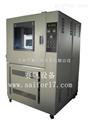 合肥专业生产沙尘试验箱/苏州防尘试验设备