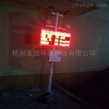 杭州建筑工地扬尘监测仪厂家