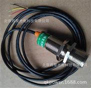 噪声传感器4-20mA噪音计仪声音探头
