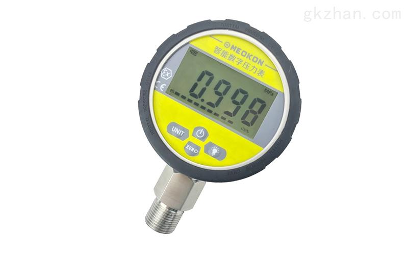 铭控MD-S280C存储型数字压力表数据记录表