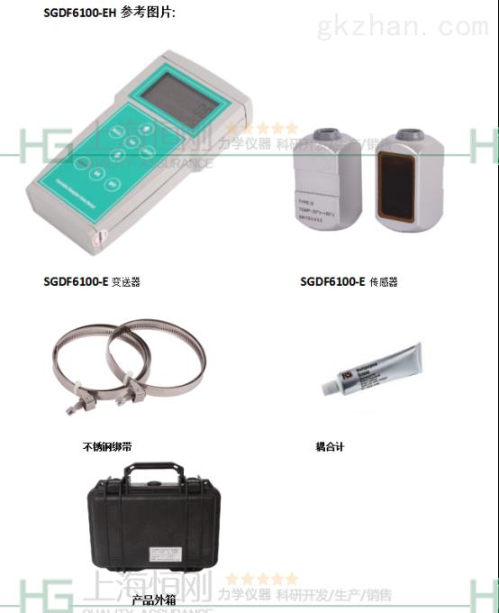泥浆用的流量计,水泥注浆专用流量监测计