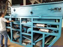 重庆星宝 带式压滤机 生产制造商可定制