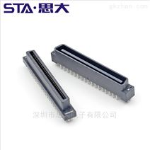 80pin1.27mm全塑型直针公头TE 5175473-9