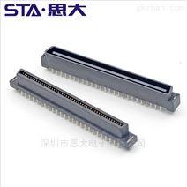1.27mm100PIN板对板直针插头 TE 5175473-0