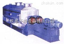 JYS桨叶干燥器