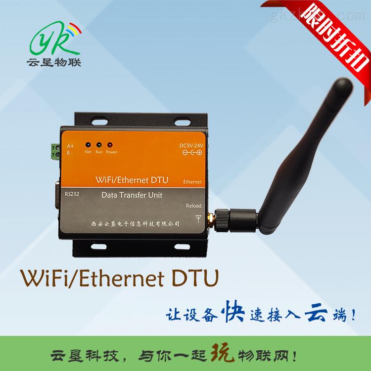 ���采集�W�P/4G接入互��W 在����r采集