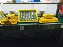 方形LED防爆灯加油站专用 嵌入式泛光灯